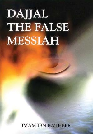 En dajjal the false messiah pdf download pdf book