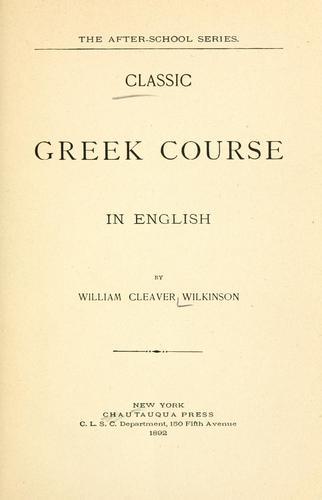 Classic Greek course in English