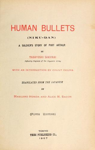 Download Human bullets (Niku-dan).