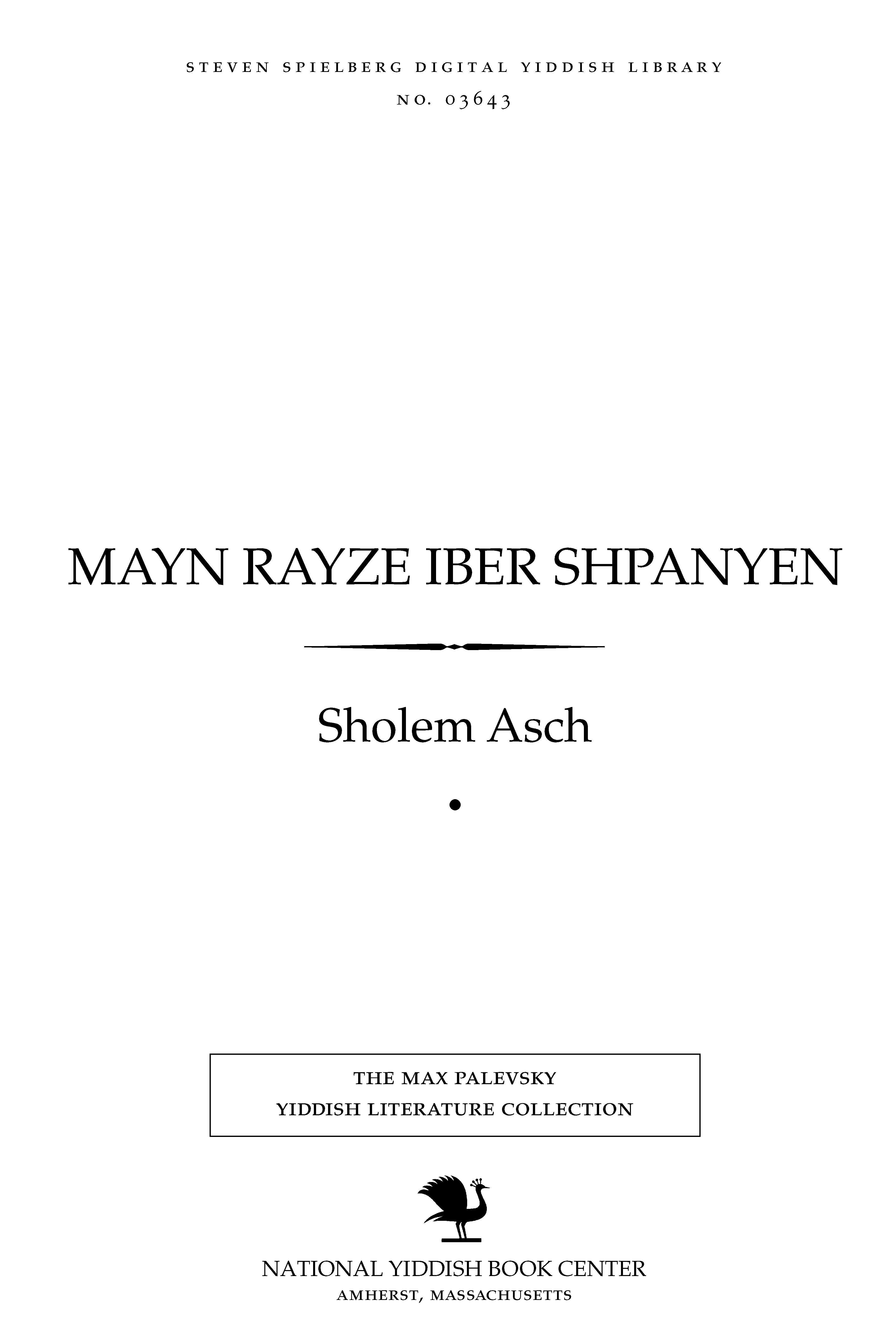 Cover of: Mayn rayze iber Shpanyen