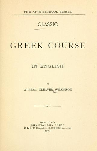 Classic Greek course in English